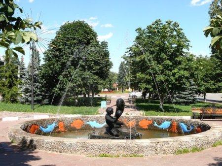 Фонтаны  г.Чаплыгин  Липецкой области